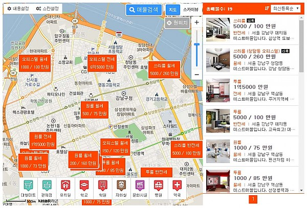 http://amina.co.kr/data/item/1588391932/thumb-gnuamina_realestate_maplist_04_600x0.jpg